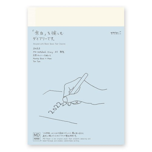 【MIDORI/ミドリ】2022年ダイアリー/ MDノートダイアリー・A5薄型