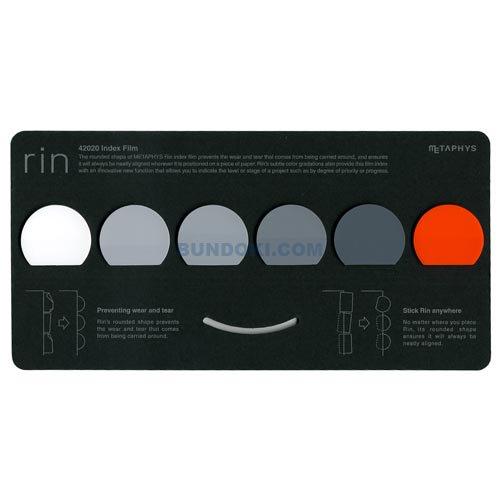 【METAPHYS/メタフィス】rin/Index Film(ブラック)
