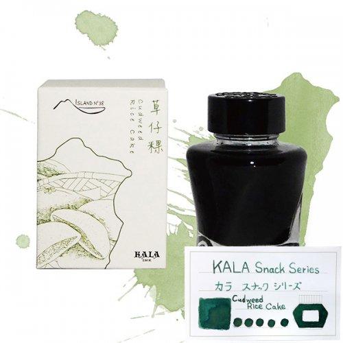 【KALA/カラ】スナックシリーズ (カドゥウィード ライスケーキ) 30ml