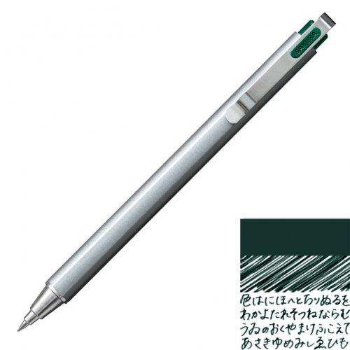 【サクラクレパス】ボールサイン iD plus (0.4mm/フォレストブラック)