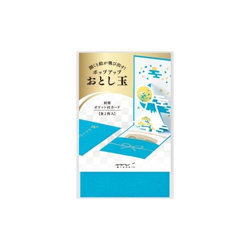 【MIDORI/ミドリ】ぽち袋516 ポップアップ (富士山柄)