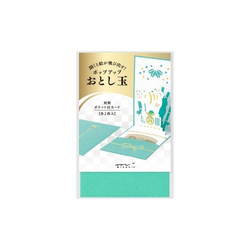 【MIDORI/ミドリ】ぽち袋552 ポップアップ (土鈴柄 とら)