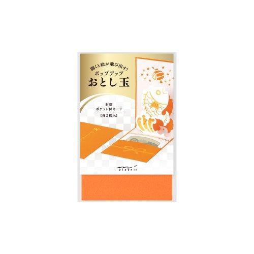 【MIDORI/ミドリ】ぽち袋517 ポップアップ (鯛柄)
