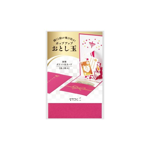 【MIDORI/ミドリ】ぽち袋554 ポップアップ (かるた柄 とら)