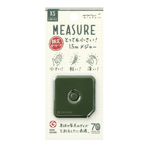 【MIDORI/ミドリ】XS メジャー・1.5m (グリーン)