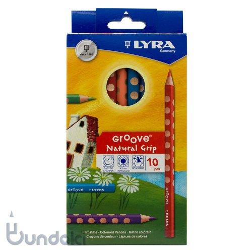 【LYRA/リラ】GROOVE 色鉛筆(10色入り)