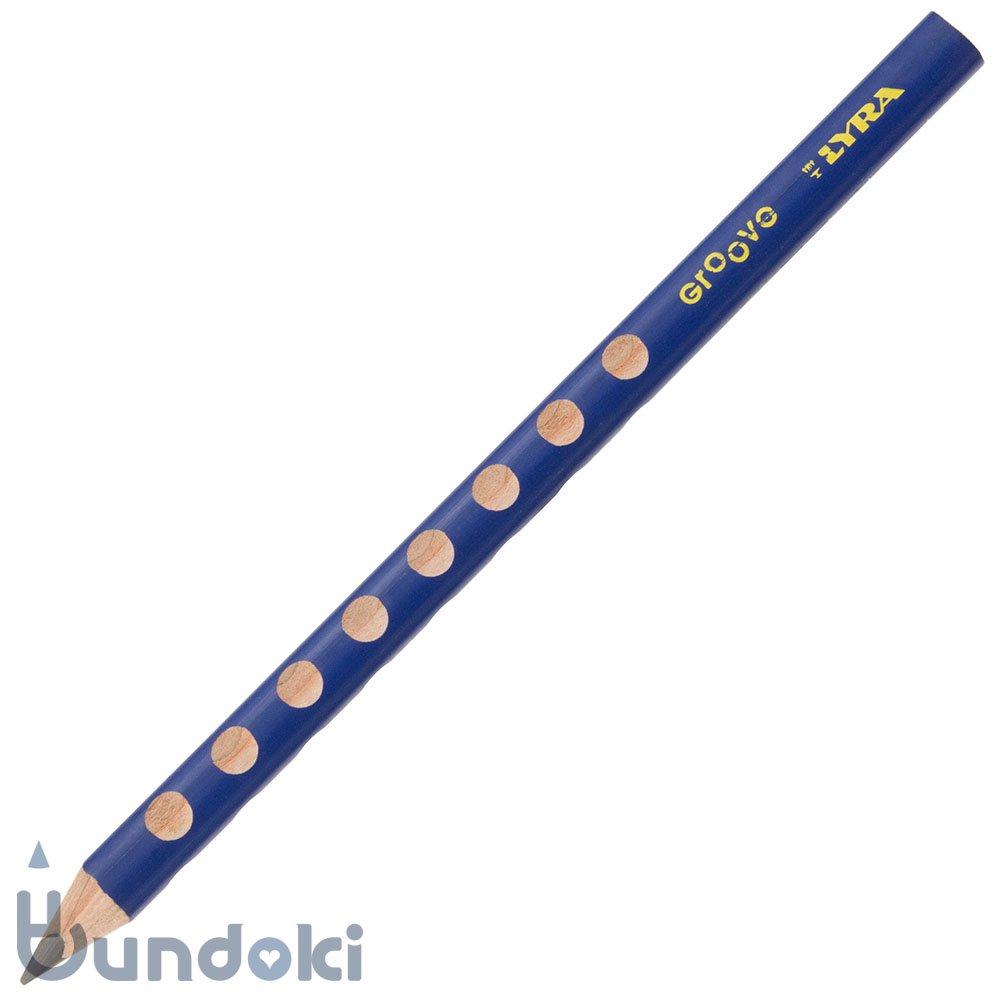 【LYRA/リラ】GROOVE 黒鉛芯鉛筆(太軸)