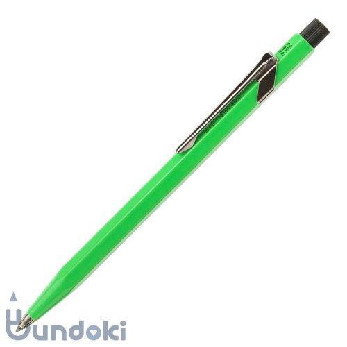 【CARAN D'ACHE/カランダッシュ】FIXPENCIL22/蛍光色芯ホルダー(グリーン)