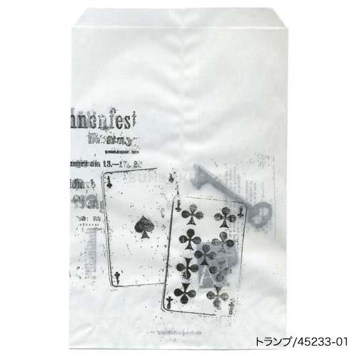 【倉敷意匠】グラシン平袋 10枚セット