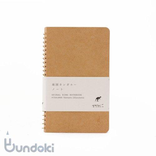 【MIDORI/ミドリ】スパイラルリングノート/A6スリム  ポケット(南国カンガルー柄)