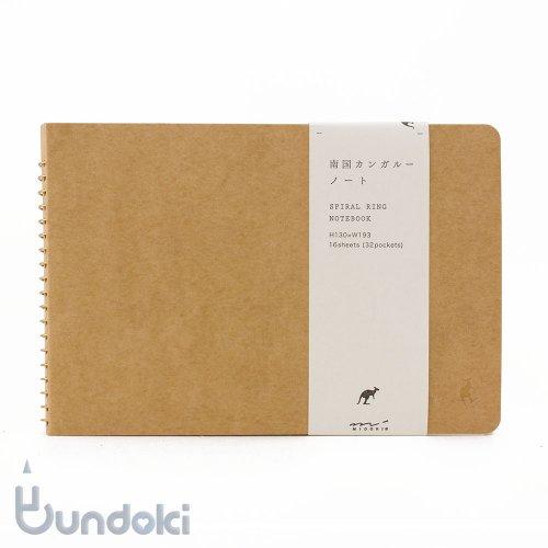 【MIDORI/ミドリ】スパイラルリングノート/B6  ポケット(南国カンガルー柄)