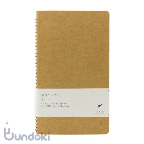 【MIDORI/ミドリ】スパイラルリングノート/A5スリム  ポケット(南国カンガルー柄)