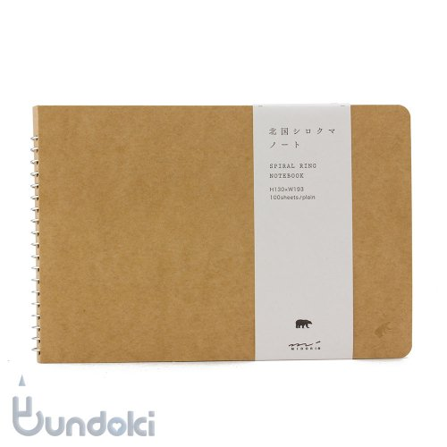 【MIDORI/ミドリ】スパイラルリングノート/B6  無罫(北国シロクマ柄)