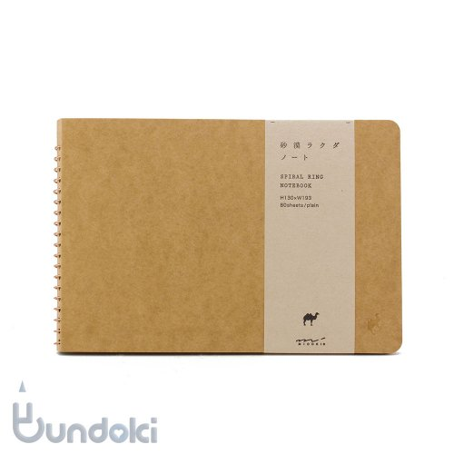 【MIDORI/ミドリ】スパイラルリングノート/B6  無罫(砂漠ラクダ柄)