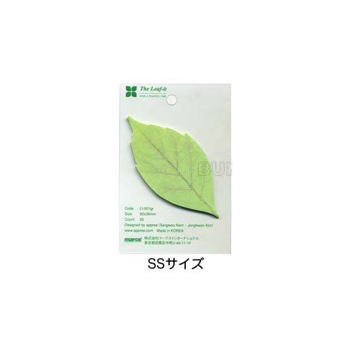 【marc's/マークス】The Leaf-it/葉っぱ型ふせん(SSサイズ)