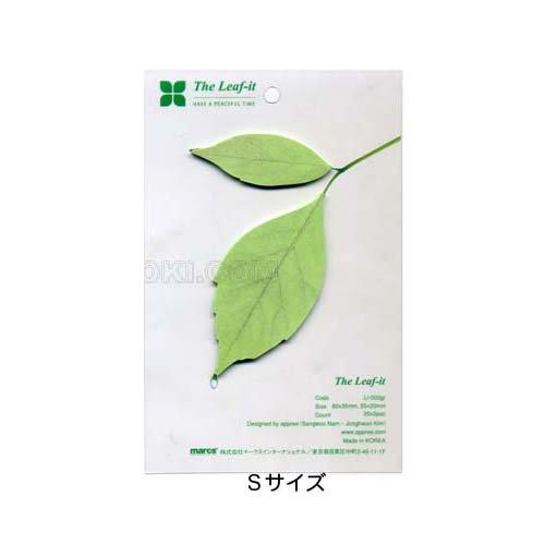【marc's/マークス】The Leaf-it/葉っぱ型ふせん(Sサイズ)