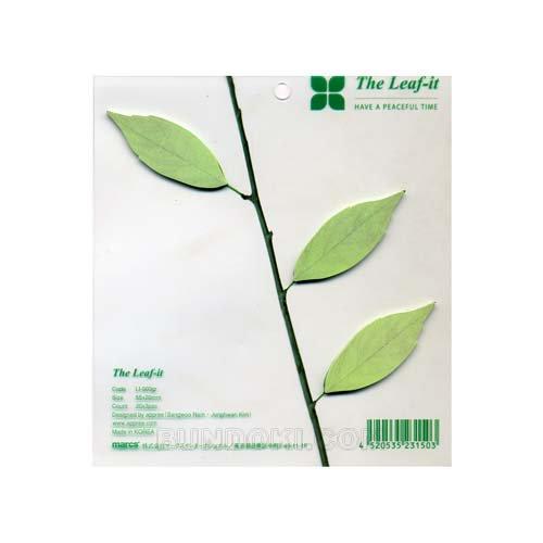 【marc's/マークス】The Leaf-it/葉っぱ型ふせん(Mサイズ)