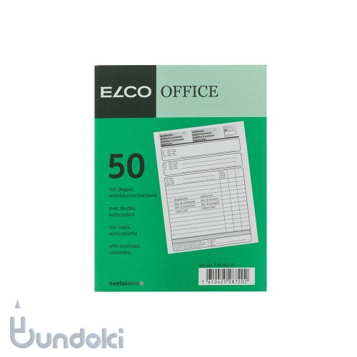 【ELCO/エルコ】注文書(Order Form)A6
