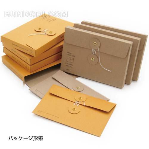 【MIDORI/ミドリ】KRAFT ENVELOP / 横(紐付)M