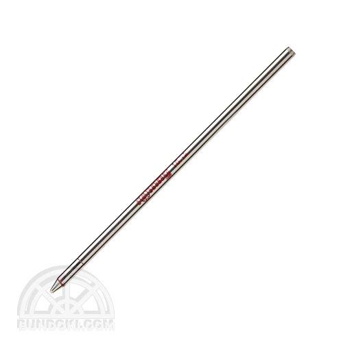 【ROTRING/ロットリング】フォーインワン/トリオペン用ボールペン替芯(レッド)