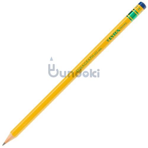 【LYRA/リラ】TEMAGRAPH/テマグラフ鉛筆(硬度:H)