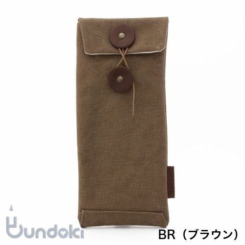 【yuruliku/ユルリク】FU-TO case PEN/ペンケース