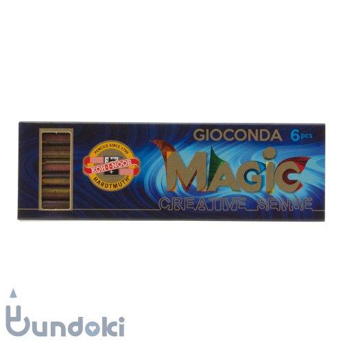 【KOH-I-NOOR/コヒノール】GICONDA 5.6ミリマーブル芯6本セット