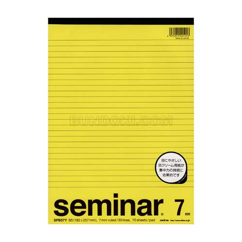 【okina/オキナ】seminar/セミナーレポートB5 7ミリ横罫
