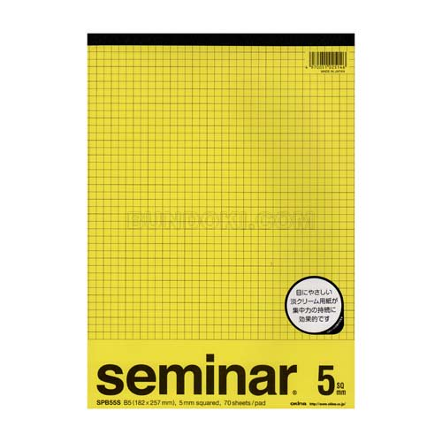 【okina/オキナ】seminar/セミナーレポートB5 5ミリ方眼罫