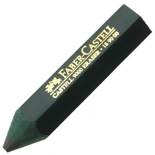 【FABER-CASTELL/ファーバーカステル】9000番鉛筆型消しゴム