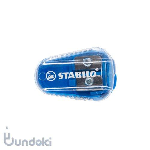【STABILO/スタビロ】イージーエルゴポットシャープナー(卵形2穴芯研器)・ブルー