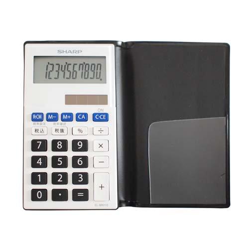 a4b0927251 SHARP/シャープ】MONO×SHARPコラボ手帳タイプ電卓 - 文房具通販|ブンドキ.com
