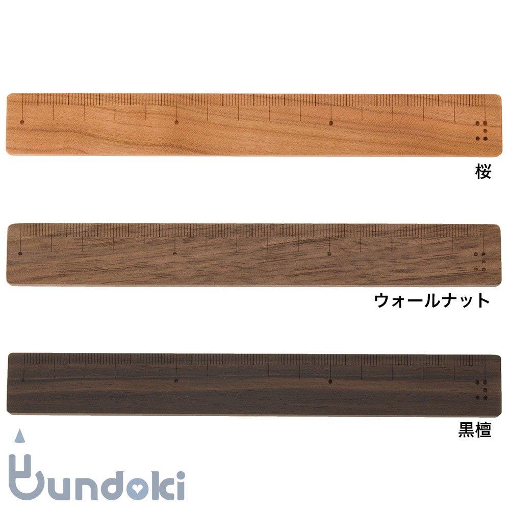 【工房 kiki】木の定規