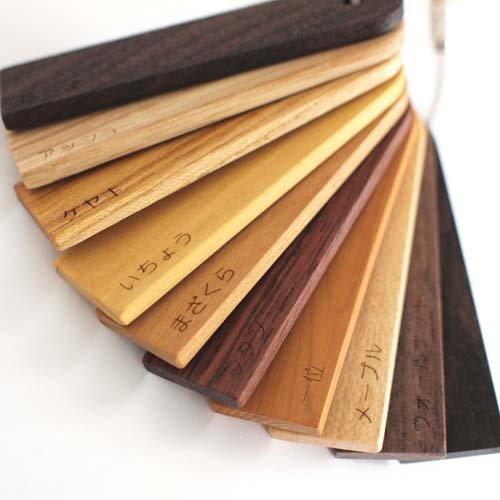 【工房 kiki】木の見本帳