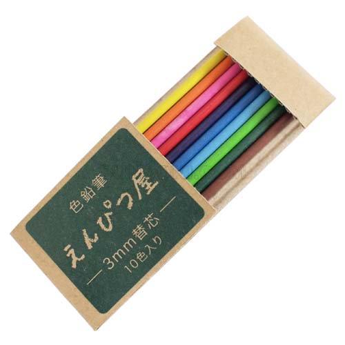 【SETO CRAFT/セトクラフト】えんぴつ屋(3mmカラー芯10色セット)