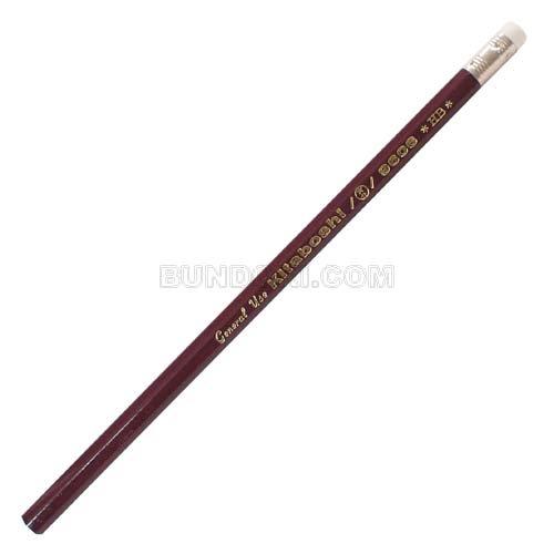 【北星鉛筆】高級ゴム付鉛筆 #9606