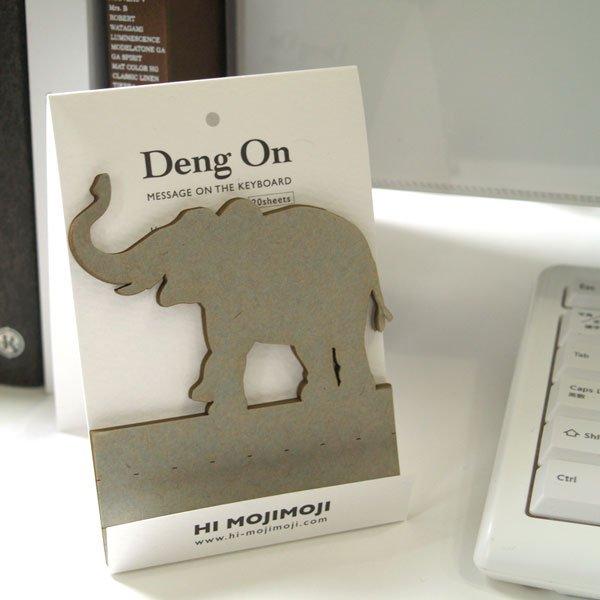 【HI MOJIMOJI/ハイモジモジ】Deng On/デングオン(ゾウ)