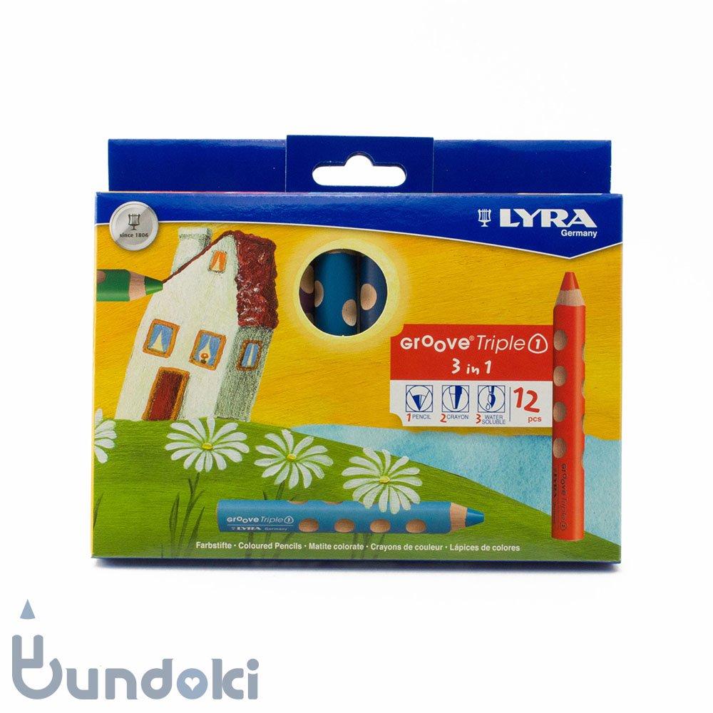 【LYRA/リラ】GROOVE Triple 1 /トリプルワン色鉛筆(12色入り)