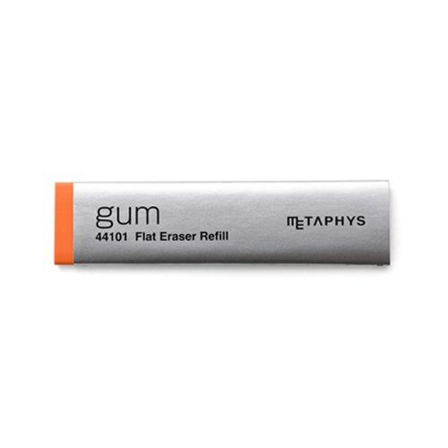 【METAPHYS/メタフィス】gum Flat Eraser Refill/薄型消しゴム用リフィル(オレンジ)