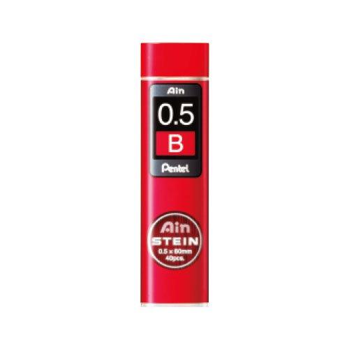 【Pentel/ぺんてる】Ain替え芯 STEIN/アインシュタイン(0.5mm/B)