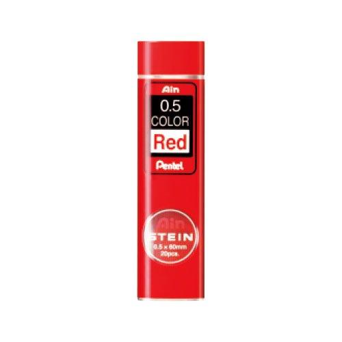 【Pentel/ぺんてる】Ain替え芯 STEIN/アインシュタイン(0.5mm/赤芯)