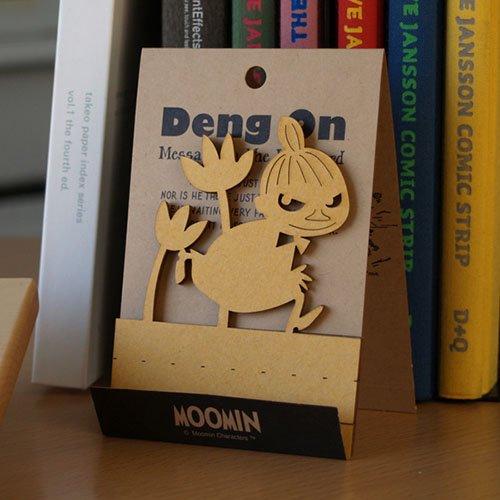 【HI MOJIMOJI/ハイモジモジ】デングオン・ムーミン(Little My running・走るミイ)