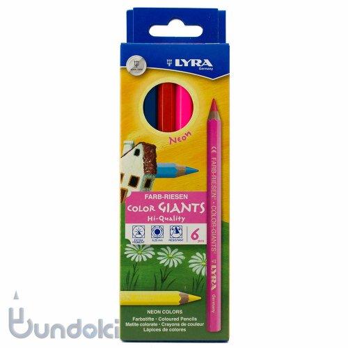 【LYRA/リラ】COLOR-GIANTS 特色6色入り・NEON