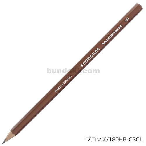 【STAEDTLER/ステッドラー】WOPEX /ウォペックス鉛筆(ブロンズ)