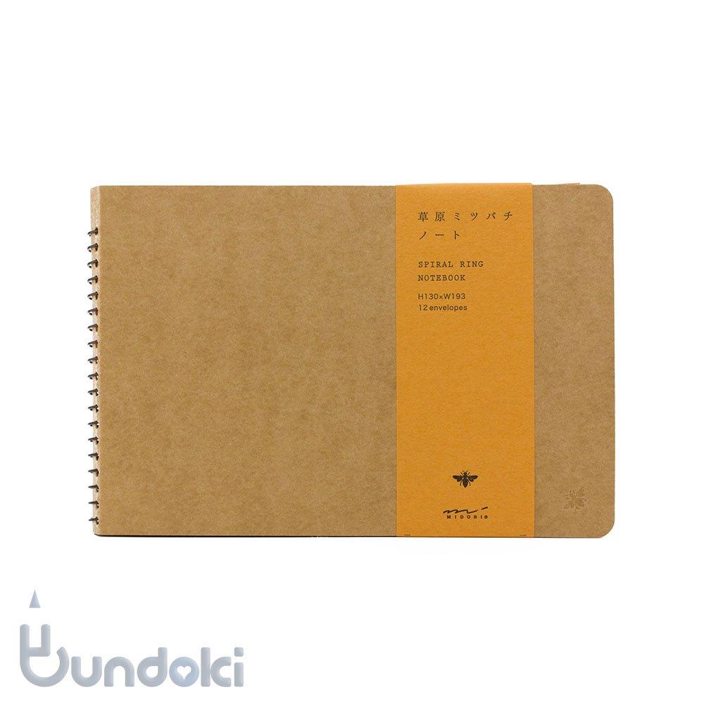 【MIDORI/ミドリ】スパイラルリングノート/B6 窓付き封筒(草原ミツバチ柄)
