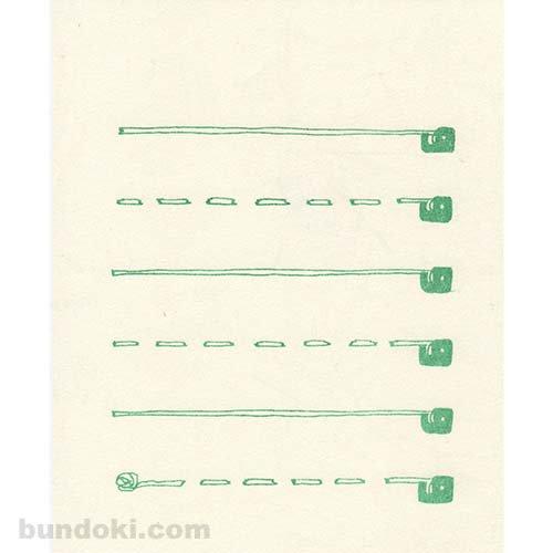 【古川紙工】遊び箋(テープカッター)