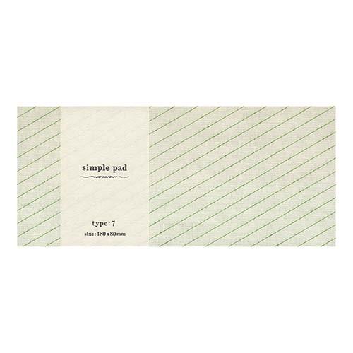 【古川紙工】simple pad / type:7