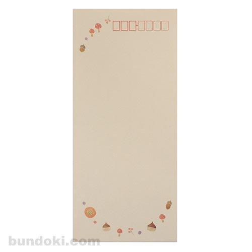 【古川紙工】秋の森・封筒