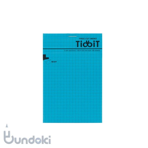 【KOKUYO/コクヨ】Tidmit/チビット フリーカットメモ (方眼罫・A6)