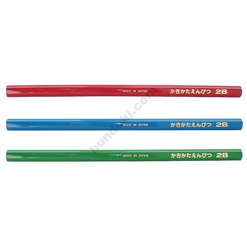 【アイボール鉛筆/JANOME】低学年用・角丸・短め・六角かきかた鉛筆 2B